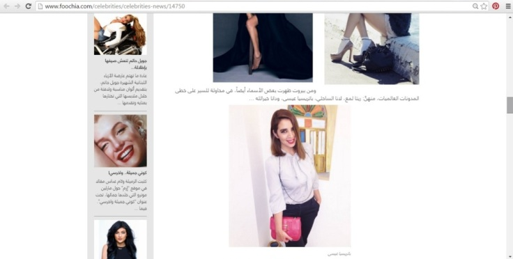 patricia issa lebanese influencer luxury lifestyle